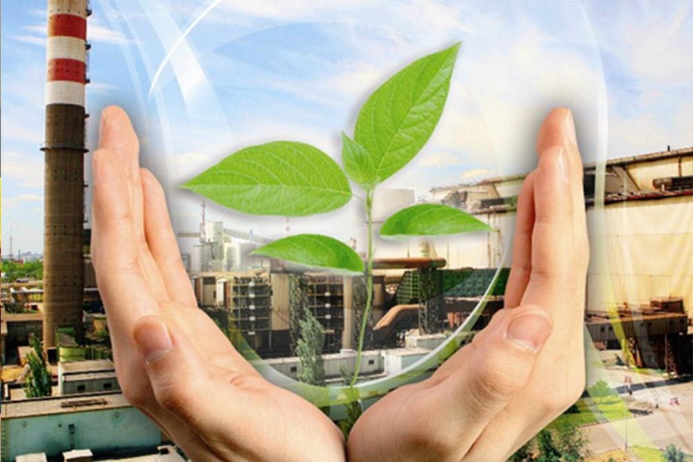ЕН02 Экологические основы природопользования