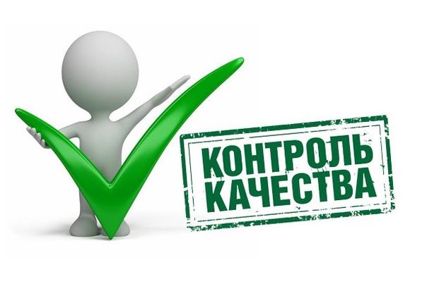 ОП.12 «Контроль качества сырья и готовой продукции