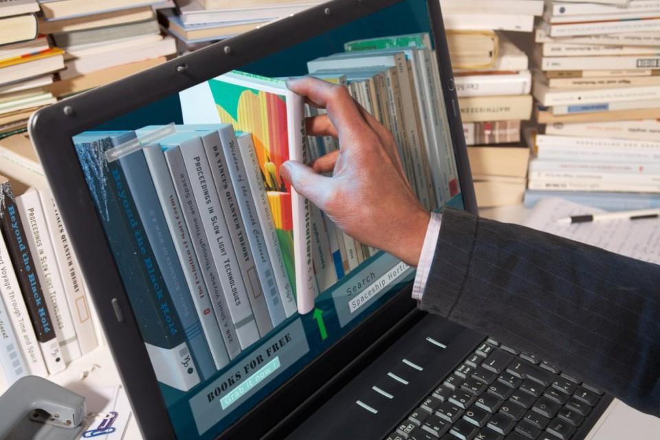 ОП.17 Электронные издания и компьютерная графика